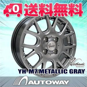 スタッドレスタイヤ ホイールセット 155/80R13 MOMO Tires NORTH POLE W-1 送料無料 4本セット|autoway2