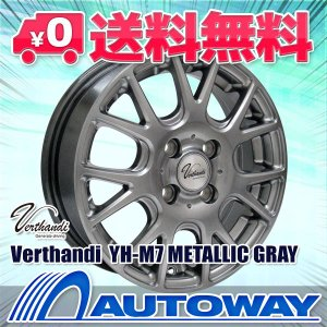 タイヤ サマータイヤホイールセット 185/70R14 NANKANG N729.RWL|autoway2