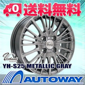 タイヤ サマータイヤホイールセット 175/70R14 HIFLY HF201|autoway2