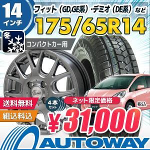 スタッドレスタイヤ ホイールセット 175/65R14 HIFLY Win-Turi 212 送料無料 4本セット|autoway2
