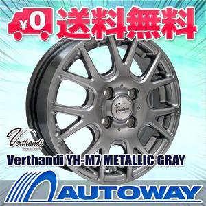 タイヤ サマータイヤホイールセット MINERVA EMI ZERO HP 175/65R15|autoway2
