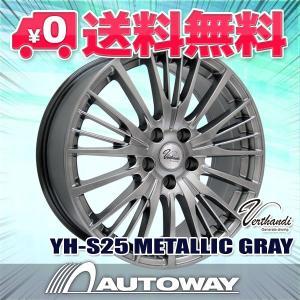 スタッドレスタイヤ ホイールセット 205/65R15 HIFLY Win-Turi 212 送料無料 4本セット autoway2