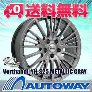 タイヤ サマータイヤホイールセット 195/65R15 ZEETEX ZT1000|autoway2