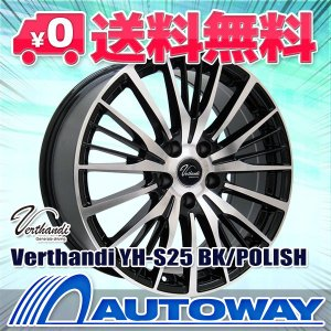 タイヤ サマータイヤホイールセット 195/65R15 MINERVA EMI ZERO HP|autoway2