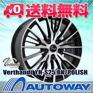 タイヤ サマータイヤホイールセット HIFLY HF201 205/65R15|autoway2