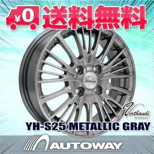 スタッドレスタイヤ ホイールセット 195/45R16 HIFLY Win-Turi 212 送料無料 4本セット|autoway2