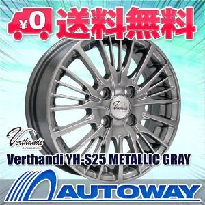 タイヤ サマータイヤホイールセット 195/55R16 HIFLY HF805|autoway2