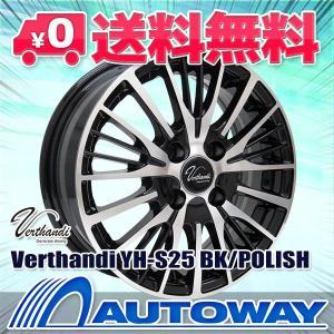 タイヤ サマータイヤホイールセット 195/50R16 HIFLY HF805 autoway2