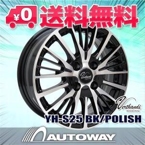 スタッドレスタイヤ ホイールセット 185/55R16 MOMO Tires NORTH POLE W-2 送料無料 4本セット|autoway2