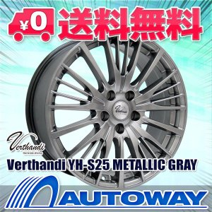 タイヤ サマータイヤホイールセット 175/60R16 ZT1000|autoway2