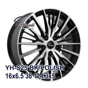 タイヤ サマータイヤホイールセット ROADSTONE N blue ECO SH01 215/60R16|autoway2