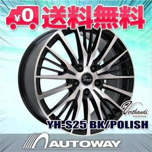 タイヤ サマータイヤホイールセット 205/60R16 MINERVA EMI ZERO HP autoway2