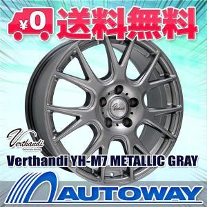 タイヤ サマータイヤホイールセット 225/60R18 HIFLY HP801 autoway2
