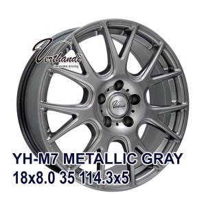 タイヤ サマータイヤホイールセット 235/40R18 HIFLY HF805|autoway2