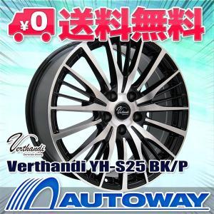 タイヤ サマータイヤホイールセット 225/45R18 HIFLY HF805|autoway2