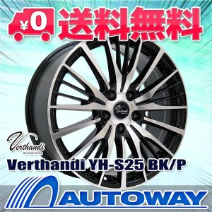 タイヤ サマータイヤホイールセット 225/45R18 NS-2R|autoway2