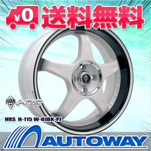 スタッドレスタイヤ ホイールセット HIFLY Win-turi 212 スタッドレス 205/45R17|autoway2