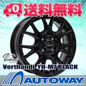 タイヤ サマータイヤホイールセット NANKANG N729.RWL 185/65R14 autoway2