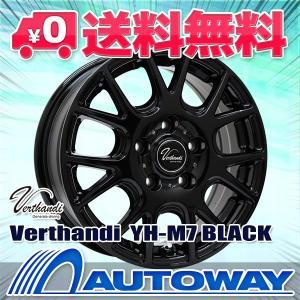 タイヤ サマータイヤホイールセット HIFLY HF201 195/65R15|autoway2