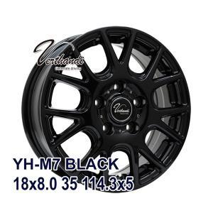 スタッドレスタイヤ ホイールセット MOMO Tires SUV POLE W-4 スタッドレス 235/50R18|autoway2