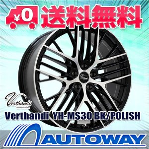 タイヤ サマータイヤホイールセット NANKANG NS-20 225/45R18|autoway2