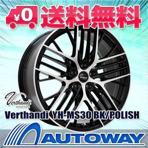 タイヤ サマータイヤホイールセット NANKANG NS-25 225/45R18|autoway2