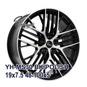 タイヤ サマータイヤホイールセット 225/35R19 NS-20|autoway2