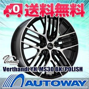 タイヤ サマータイヤホイールセット NANKANG NS-25 225/40R19|autoway2