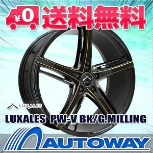 タイヤ サマータイヤホイールセット 225/40R19 NS-20|autoway2