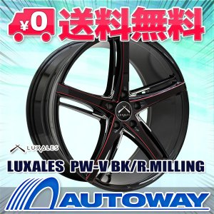 タイヤ サマータイヤホイールセット 225/45R19 AS-1 autoway2