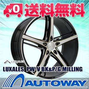 タイヤ サマータイヤホイールセット 245/40R20 Dimax R8+|autoway2