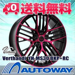 タイヤ サマータイヤホイールセット 215/45R18 RZ500 autoway2