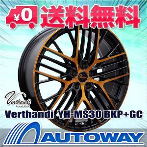 タイヤ サマータイヤホイールセット 245/35R20 FORTIS T5 autoway2