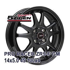 タイヤ サマータイヤホイールセット 155/65R14 HF201|autoway2