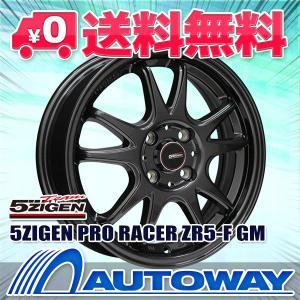 スタッドレスタイヤ ホイールセット NANKANG ESSN-1スタッドレス 165/55R14【セール品】 autoway2