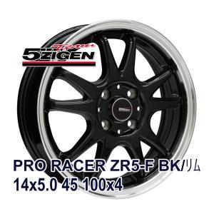 タイヤ サマータイヤホイールセット 155/65R14 RX615 WSW|autoway2