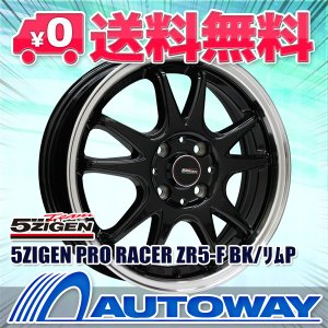 スタッドレスタイヤ ホイールセット MOMO Tires NORTH POLE W-1 スタッドレス 195/60R15【セール品】|autoway2