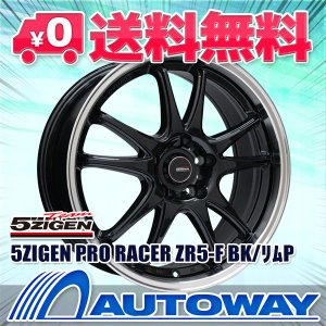 タイヤ サマータイヤホイールセット 215/50R18 RPX800|autoway2