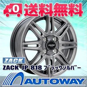 タイヤ サマータイヤホイールセット 175/70R14 EMI ZERO HP autoway2
