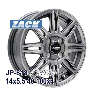 タイヤ サマータイヤホイールセット 175/65R14 ZT1000|autoway2