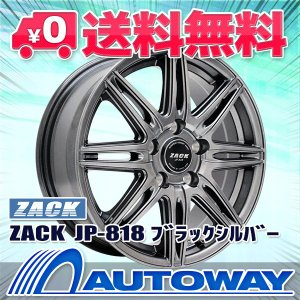 タイヤ サマータイヤホイールセット 205/55R16 MAXIMUS M1 autoway2
