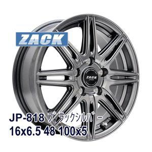 タイヤ サマータイヤホイールセット 205/55R16 ZT1000|autoway2