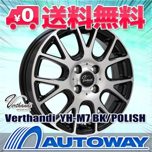 タイヤ サマータイヤホイールセット 155/65R14 NEXTRY|autoway2