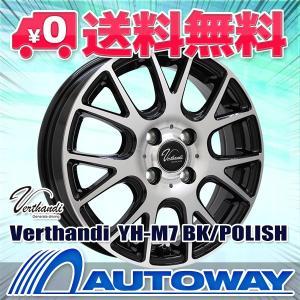 タイヤ サマータイヤホイールセット 165/65R14 HF201|autoway2