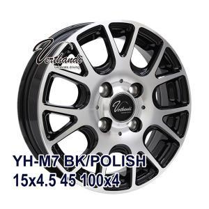 タイヤ サマータイヤホイールセット 165/60R15 NEXTRY autoway2