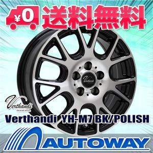 タイヤ サマータイヤホイールセット 195/65R15 EMI ZERO HP|autoway2