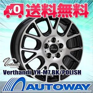 タイヤ サマータイヤホイールセット 205/50R16 HF201 autoway2