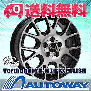 タイヤ サマータイヤホイールセット 215/60R16 HF201|autoway2