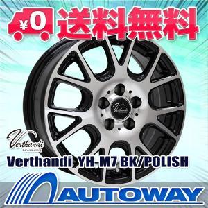 タイヤ サマータイヤホイールセット 215/60R16 GT-Eco Stage|autoway2