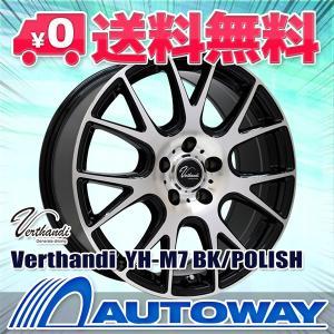 タイヤ サマータイヤホイールセット 215/55R17 OUTRUN M-3|autoway2